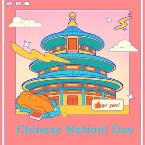 Chinese National Day Celebration