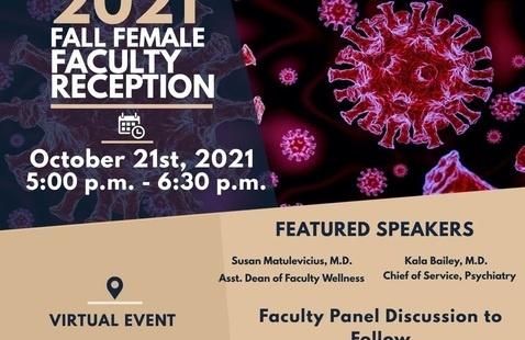 2021 Fall Female Faculty Reception
