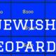 Jewish Jeopardy!