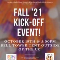 Fall '21 Kick-Off Event!
