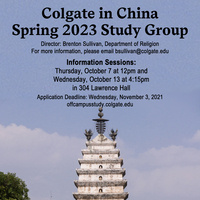 Spring 2023 China Study Group Information Session