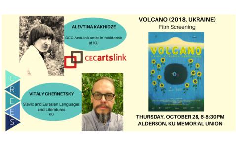 Volcano (2018, Ukraine) Film Screening