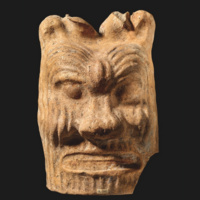 Frightening the Frightful:  Grotesque Visages from Ancient Cyprus