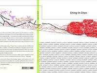 Dr. Ching-In Chen: 'recombinant' book launch reading and signing