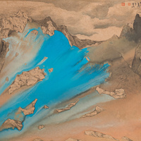 """""""Painting Nature: The Art of Cao Jun"""" Conference"""