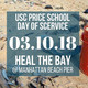 USC Price School Day of Service: Heal the Bay