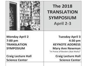 2018 Annual Student Translation Symposium