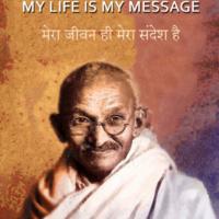 Gandhi 8th Annual Essay Contest Ceremony