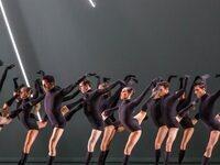 The Joffrey Ballet (Program B)