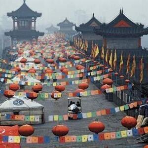 Chinese Fun Day