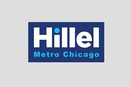 Hillel