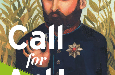 CALL FOR ART: 30th Anniversary MassArt Auction