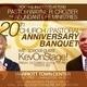 Abundant Life Ministries Presents KevOnStage