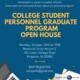 URI College Student Personnel Graduate Program Open House