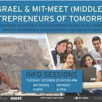 MISTI Israel and MEET Info Session