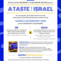 A Taste of Israel-Chef Michael Solomonov and Steven Cook