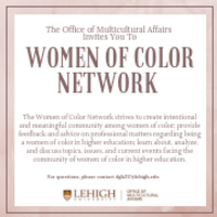 Women of Color Network | Multicultural Affairs