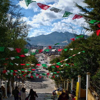 Mexican Social Movements - AUSM Study Abroad Info Session