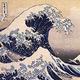 Physics of Oceans & Atmospheres Seminar - Takashi Ijichi