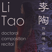 Li Tao- Doctoral degree composition recital- Music concert