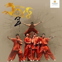 Emotions on Shaolin