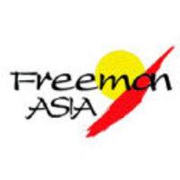 Freeman Information Session