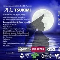 2018 Tsukimi Festival