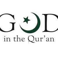 Book Launch Luncheon: GOD IN THE QUR'AN by Jack Miles