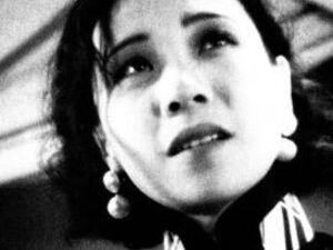 Film Screening: The Goddess featuring Min Xiao-Fen