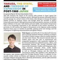 Yakuza, the State, and Freedom of Expression in Post-1960 Japan (USC CJRC)