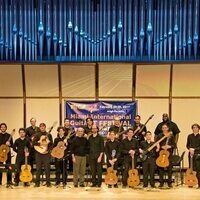 CANCELLED: FIU Miami Guitar Orchestra