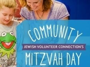 Jewish Volunteer Connection Community Mitzvah Day