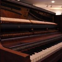 Kemp Harris: Me and A Piano