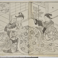PAM on Campus: Workshop on Early Modern Japanese books