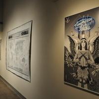 Jonathan Frey Exhibition
