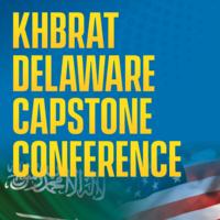 Khbrat Delaware Capstone Conference