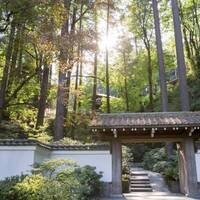 Gray Fund Presents: Portland Japanese Garden