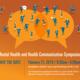 Mental Health & Health Communication Symposium