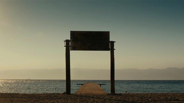 Film Screening: A Sharp Light That Shines