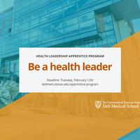HLA Summer Applications