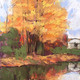 """Reception for Art Exhibition: """"A Sense of Place: Paintings by Patty Mabie Rich"""""""