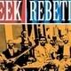 Greek Rebetiko Night