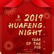 HuaFeng Night