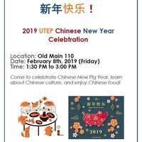 2019 UTEP Chinese New Year Celebration
