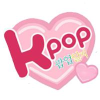 K-Pop!