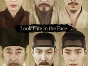 Korean Movie Series & Social: The Face Reader