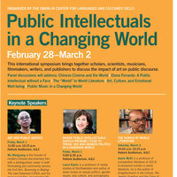 Public Intellectuals in a Changing World: Chinese Documentary Film Series