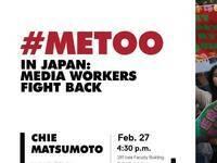 #METOO in Japan: media workers fight back