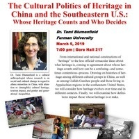 Anthropology Lecture Series