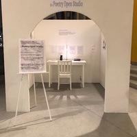 The Poetry Open Studio (DMC Atrium)